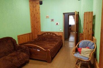 1-комн. квартира, 50 кв.м. на 4 человека, улица Змитрока Бядули, 3, Минск - Фотография 1