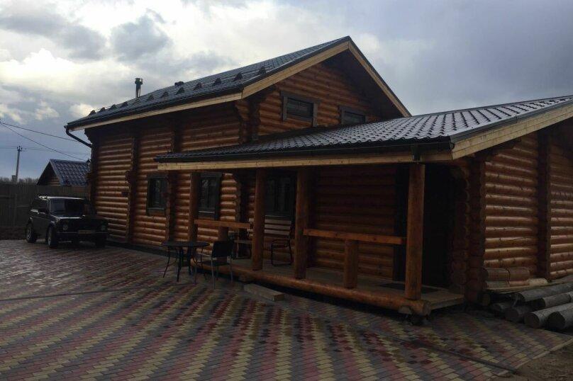 Дом с бассейном русской баней и бильярдом , Брехово, 30, Одинцово - Фотография 1