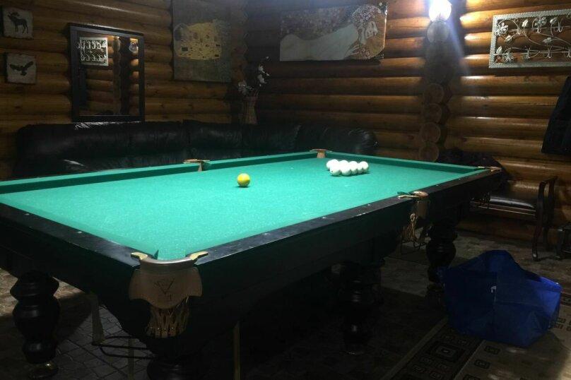 Дом с бассейном русской баней и бильярдом , Брехово, 30, Одинцово - Фотография 2