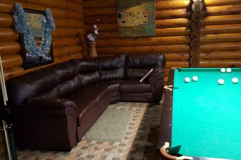 Дом с бассейном русской баней и бильярдом , Брехово, 30, Одинцово - Фотография 3