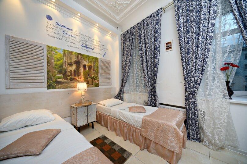 Стандартный двухместный с 2 раздельными кроватями, улица Арбат, 49, метро Смоленская, Москва - Фотография 1