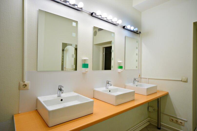 Двухместный номер эконом-класса с 2 отдельными кроватями, улица Петровка, 17с5, Москва - Фотография 6