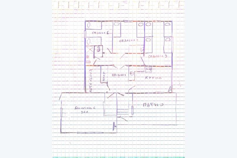 Гостевой дом , 90 кв.м. на 13 человек, 3 спальни, Пиньгуба, 1, Петрозаводск - Фотография 14