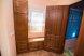 Дом для отдыха, 40 кв.м. на 8 человек, 2 спальни, Кастельская, Лазурное, Алушта - Фотография 7