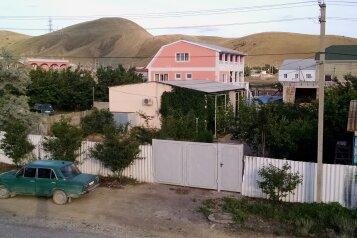 Домик под ключ, 60 кв.м. на 6 человек, 2 спальни, Чобан заде, район Алчак, Судак - Фотография 2