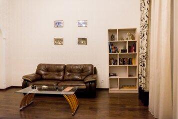 1-комн. квартира, 41 кв.м. на 4 человека, набережная имени Ленина, Ялта - Фотография 4