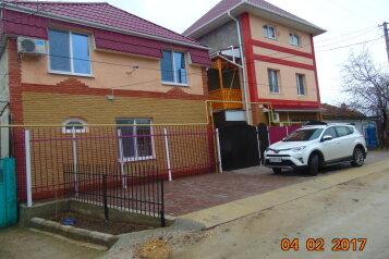 Гостевой дом, переулок Калинина, 18 на 13 номеров - Фотография 1