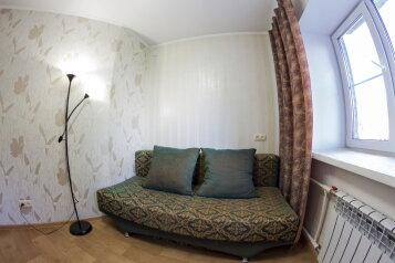 Отдельная комната, Молодежная улица, 4, Барнаул - Фотография 3