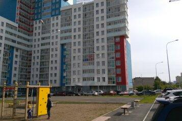 1-комн. квартира, 25 кв.м. на 2 человека, Полевая улица, Пермь - Фотография 4