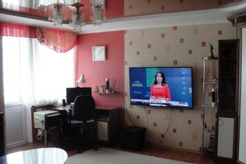 2-комн. квартира, 52 кв.м. на 4 человека, Одесская улица, Симферополь - Фотография 4