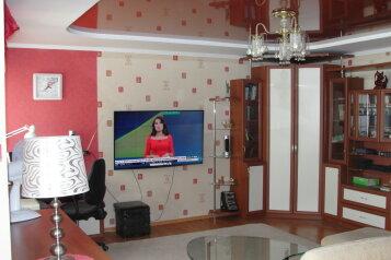 2-комн. квартира, 52 кв.м. на 4 человека, Одесская улица, Симферополь - Фотография 1