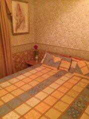 3-комн. квартира, 50 кв.м. на 4 человека, улица Куйбышева, Адлер - Фотография 3