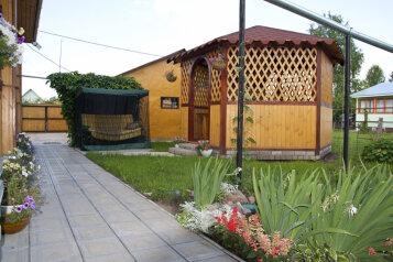 Гостевой дом, улица Назарова, 9 на 2 номера - Фотография 3