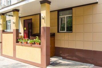 """Гостиница """"Вирджиния"""", Первомайский переулок, 12 на 45 номеров - Фотография 1"""