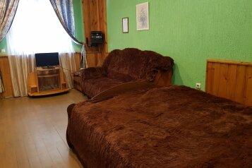 1-комн. квартира, 50 кв.м. на 4 человека, улица Змитрока Бядули, 3, Минск - Фотография 2