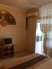 1-комн. квартира, 43 кв.м. на 4 человека, улица Челнокова, Севастополь - Фотография 3
