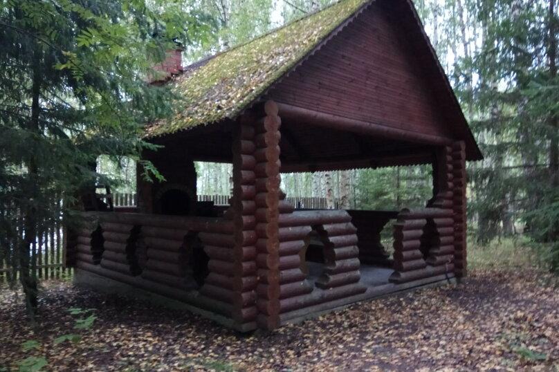 Дом, 200 кв.м. на 12 человек, 5 спален, деревня Данилково, 33, Кашин - Фотография 14