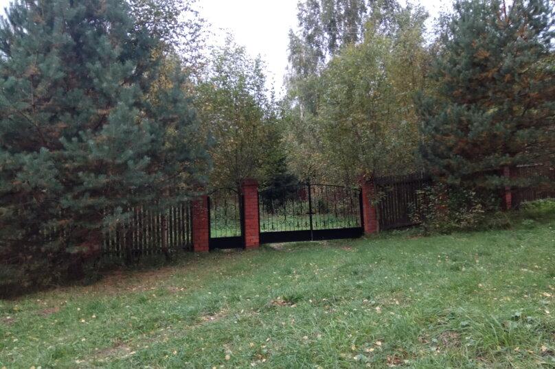 Дом, 200 кв.м. на 12 человек, 5 спален, деревня Данилково, 33, Кашин - Фотография 28