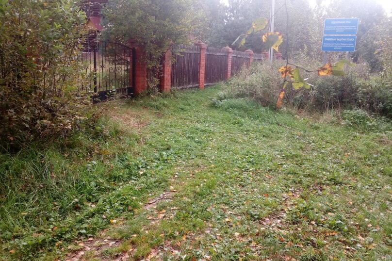 Дом, 200 кв.м. на 12 человек, 5 спален, деревня Данилково, 33, Кашин - Фотография 29