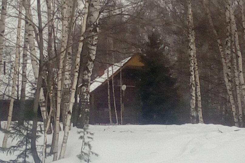 Дом, 200 кв.м. на 12 человек, 5 спален, деревня Данилково, 33, Кашин - Фотография 31
