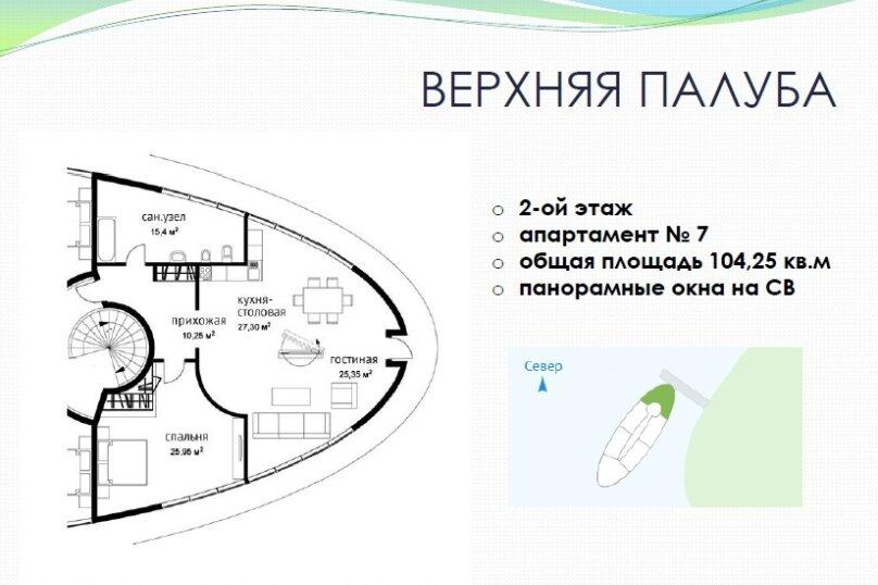 Отдельная комната, Пироговская, 1, Пироговский - Фотография 1