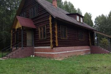 Дом, 200 кв.м. на 12 человек, 5 спален, деревня Данилково, 33, Кашин - Фотография 2