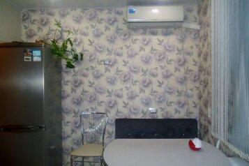 1-комн. квартира на 4 человека, Степная улица, Балаково - Фотография 2