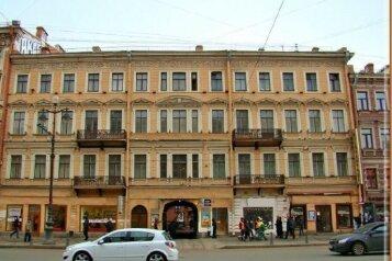 Гостиница, Невский проспект на 4 номера - Фотография 1
