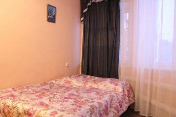 Коттедж посуточно на 10 человек, 315 кв.м. на 10 человек, 4 спальни, Шиболовская, Деденево - Фотография 3