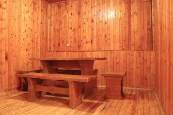 Аренда коттеджа на 20 человек, 394 кв.м. на 20 человек, 9 спален, Шиболовская, Деденево - Фотография 2