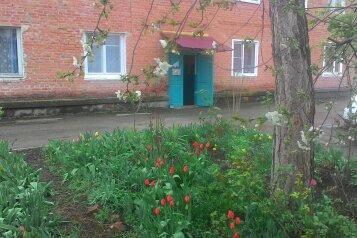 2-комн. квартира, 44 кв.м. на 4 человека, Красина проезд, 9, Лабинск - Фотография 4