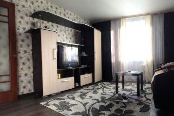 1-комн. квартира, 39 кв.м. на 4 человека, улица Ленина, Балаково - Фотография 1