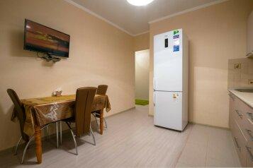 1-комн. квартира, 45 кв.м. на 4 человека, улица Чехова, 6, Краснодар - Фотография 4