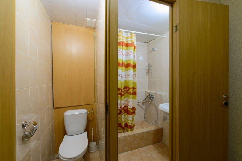 Отель МКМ (бывш Москабельмет) , Международная, 15 на 44 номера - Фотография 20