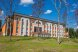 """Отель """"Michur Inn"""", Россия, Ленинградская область на 30 номеров - Фотография 1"""