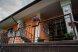 """Отель """"Michur Inn"""", Россия, Ленинградская область на 30 номеров - Фотография 3"""