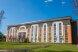 """Отель """"Michur Inn"""", Россия, Ленинградская область на 30 номеров - Фотография 6"""