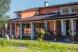 """Отель """"Michur Inn"""", Россия, Ленинградская область на 30 номеров - Фотография 8"""
