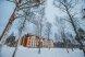 """Отель """"Michur Inn"""", Россия, Ленинградская область на 30 номеров - Фотография 10"""
