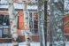 """Отель """"Michur Inn"""", Россия, Ленинградская область на 30 номеров - Фотография 16"""