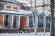 """Отель """"Michur Inn"""", Россия, Ленинградская область на 30 номеров - Фотография 17"""