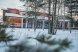 """Отель """"Michur Inn"""", Россия, Ленинградская область на 30 номеров - Фотография 21"""