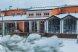 """Отель """"Michur Inn"""", Россия, Ленинградская область на 30 номеров - Фотография 26"""
