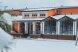 """Отель """"Michur Inn"""", Россия, Ленинградская область на 30 номеров - Фотография 27"""