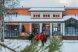 """Отель """"Michur Inn"""", Россия, Ленинградская область на 30 номеров - Фотография 28"""