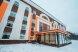 """Отель """"Michur Inn"""", Россия, Ленинградская область на 30 номеров - Фотография 38"""
