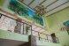 """Отель """"Michur Inn"""", Россия, Ленинградская область на 30 номеров - Фотография 53"""