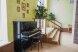 """Отель """"Michur Inn"""", Россия, Ленинградская область на 30 номеров - Фотография 56"""