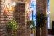 """Отель """"Michur Inn"""", Россия, Ленинградская область на 30 номеров - Фотография 70"""
