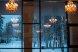 """Отель """"Michur Inn"""", Россия, Ленинградская область на 30 номеров - Фотография 90"""